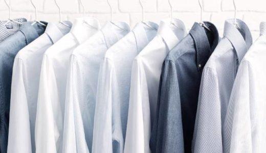 30代男性のワイシャツの選び方【衿・袖の種類から選ぶ】