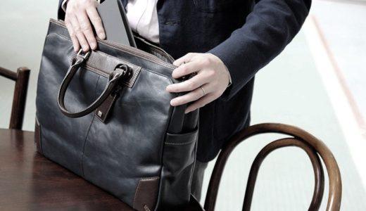 30代男性のビジネスバッグの選び方の基本を徹底調査!