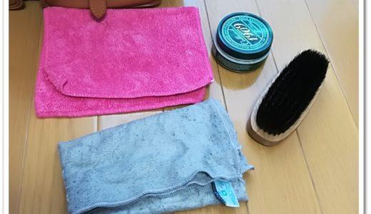 ナチュラルカラーのヌメ革バッグの手入れ方法まとめ