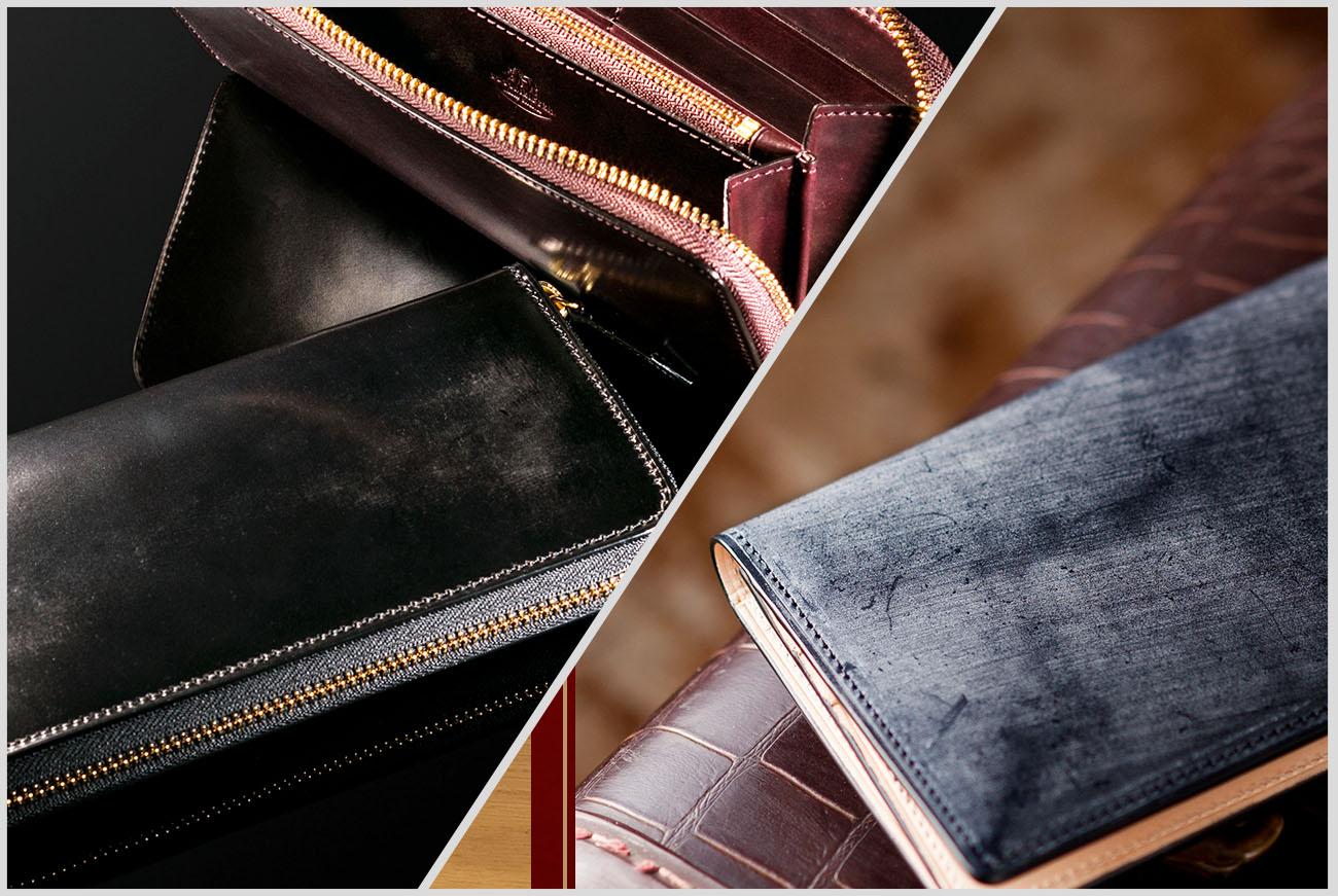 ブライドルとコードバンの財布の画像