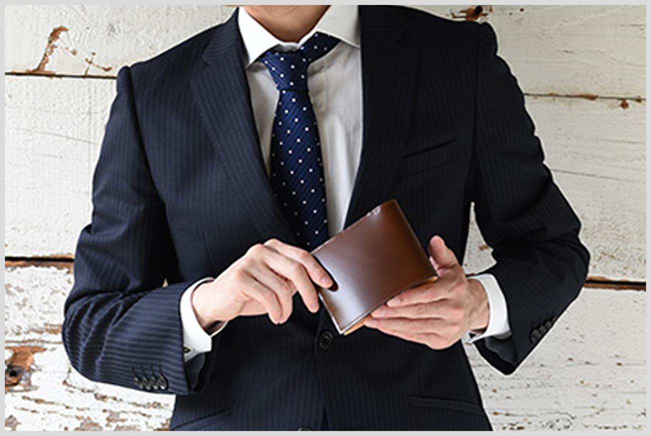 フライングホースの二つ折り財布の画像