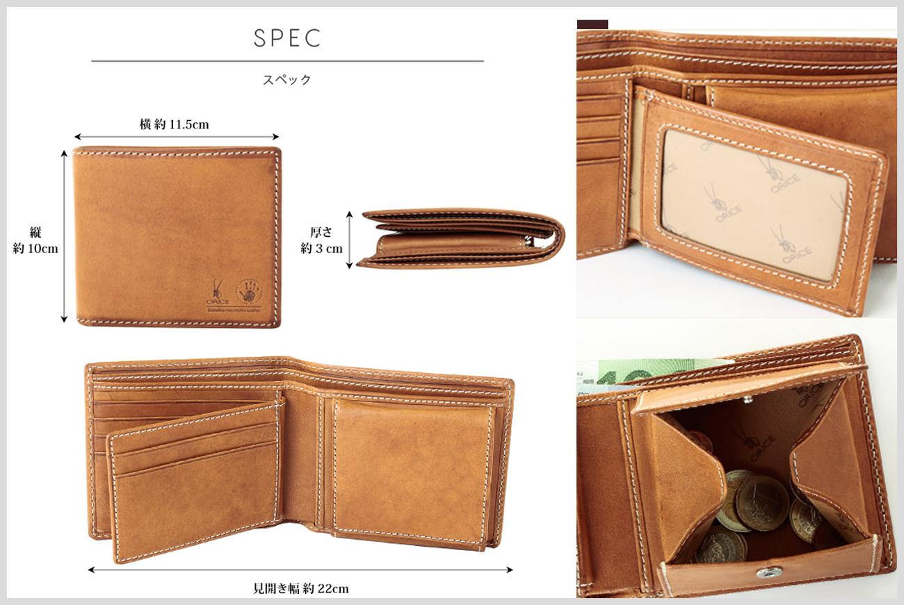 オリーチェのバケッタレザーのメンズ二つ折り財布