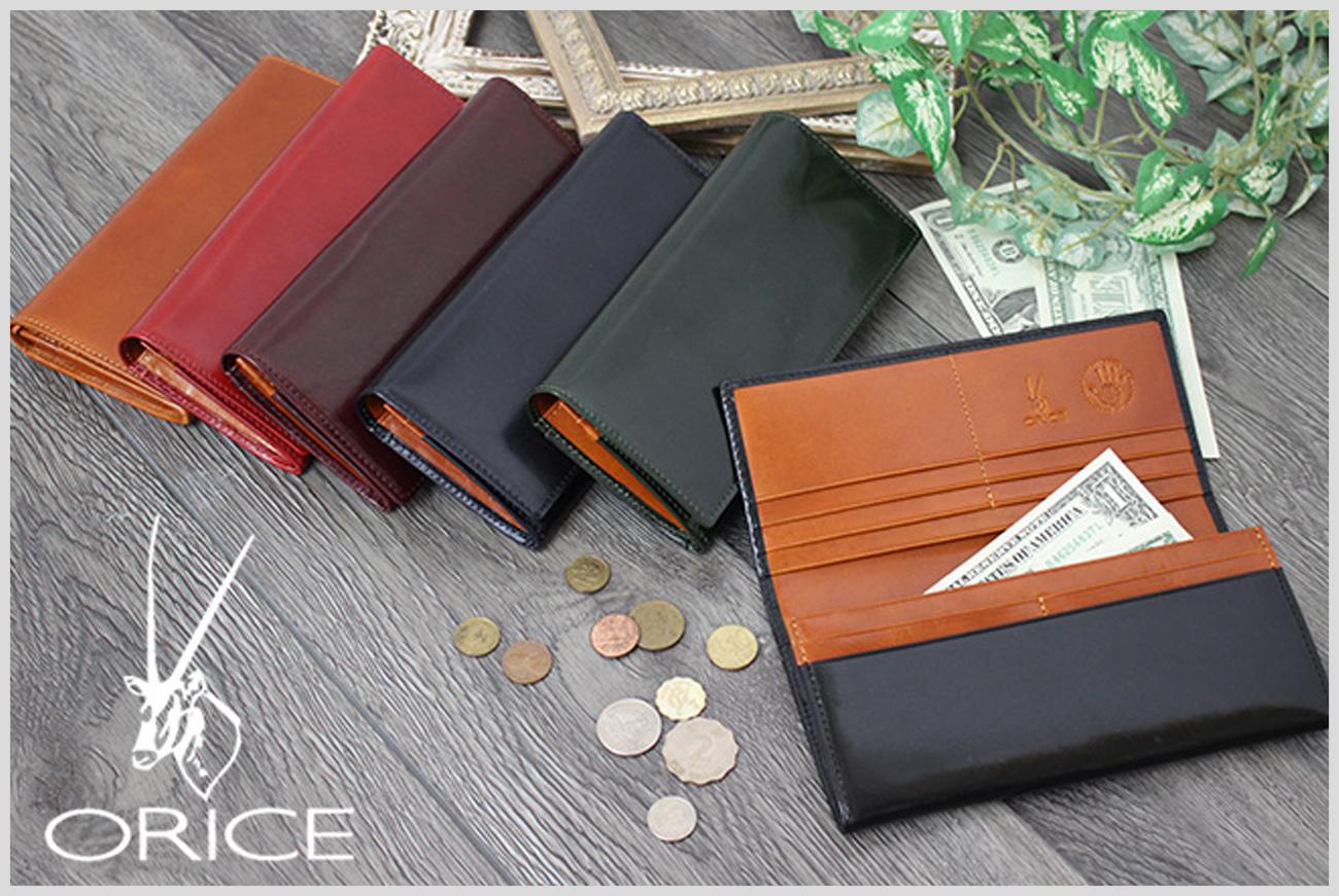 オリーチェの長財布の画像