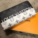 Amazonで買ったコピー品のVUITTON財布 (18)