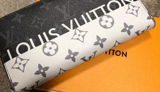 Amazonでヴィトンの財布を買ったらコピー品?だった件について