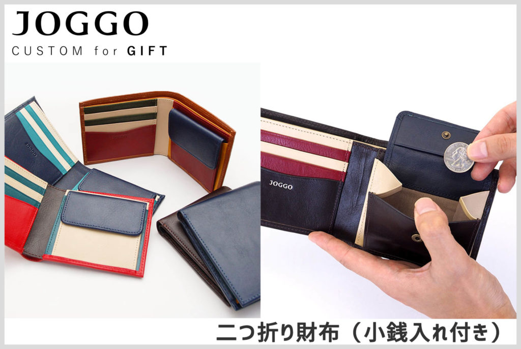 JOGGOのメンズ二つ折り財布