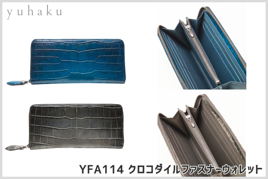 yuhakuのクロコダイルのラウンド長財布YFA114