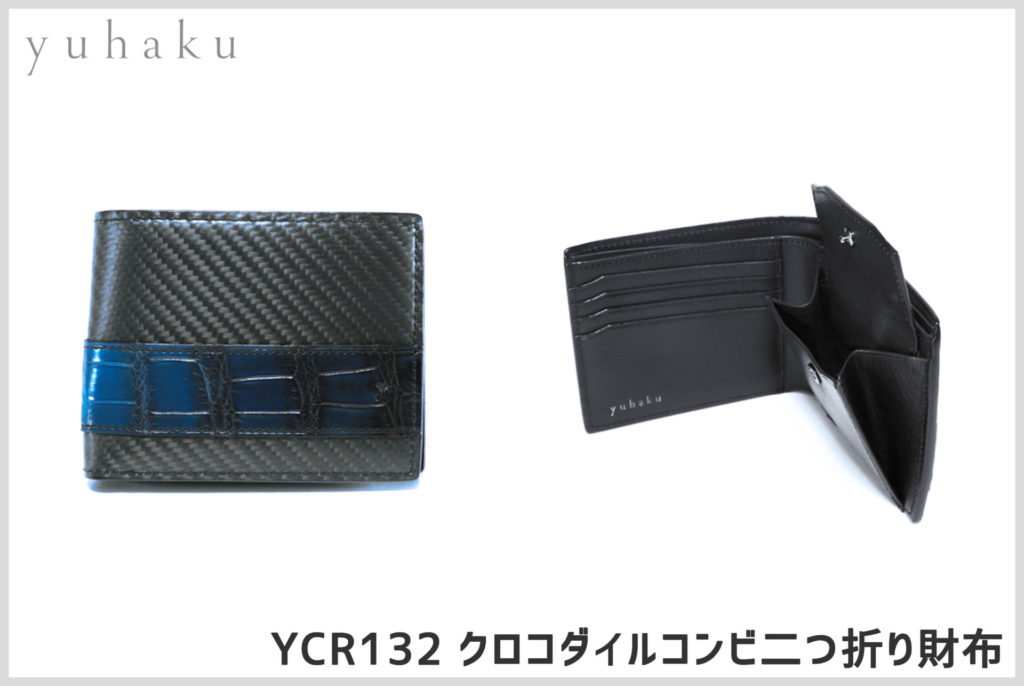 yuhakuのクロコダイルの二つ折り財布YCR132