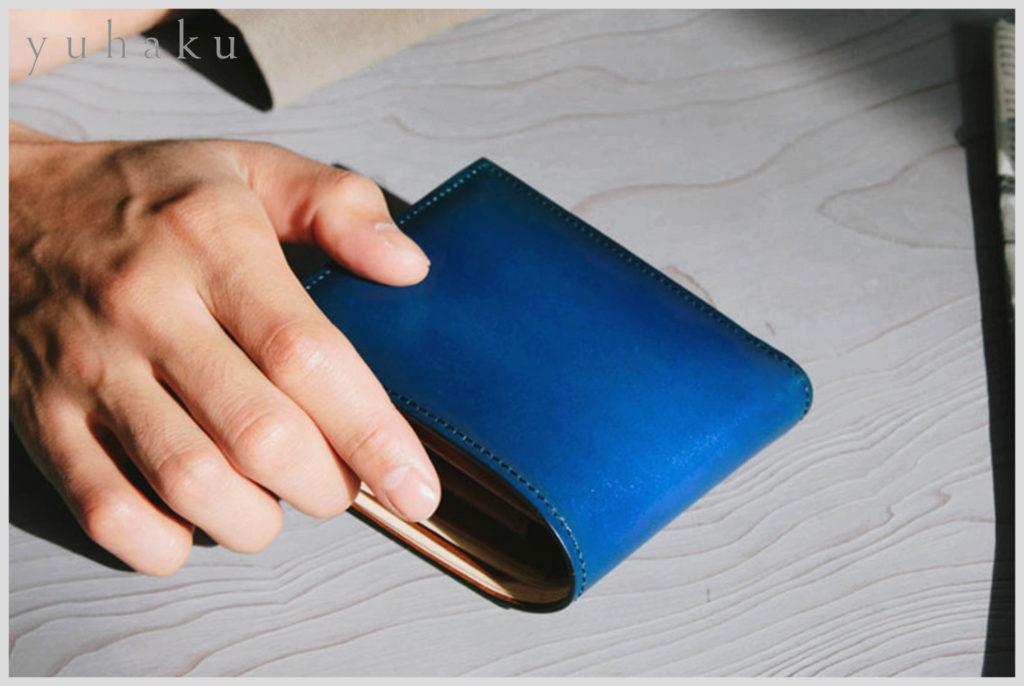yuhakuの二つ折り財布