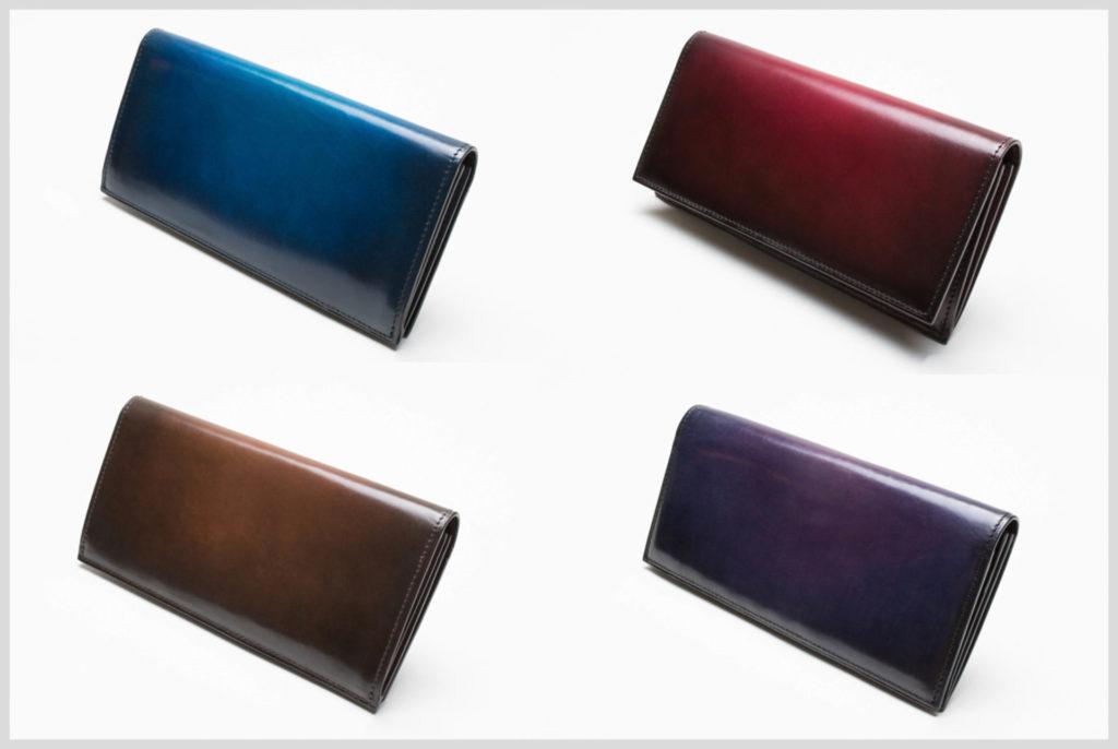 yuhakuのベラトゥーラの財布のカラーバリエーション
