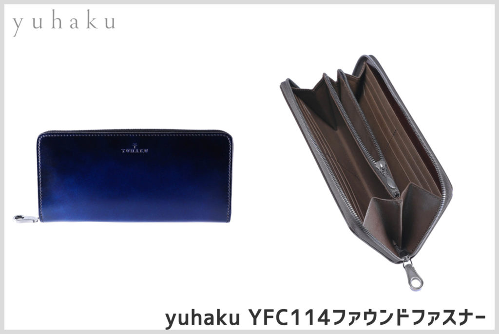 yuhakuのラウンドファスナー長財布yfc114