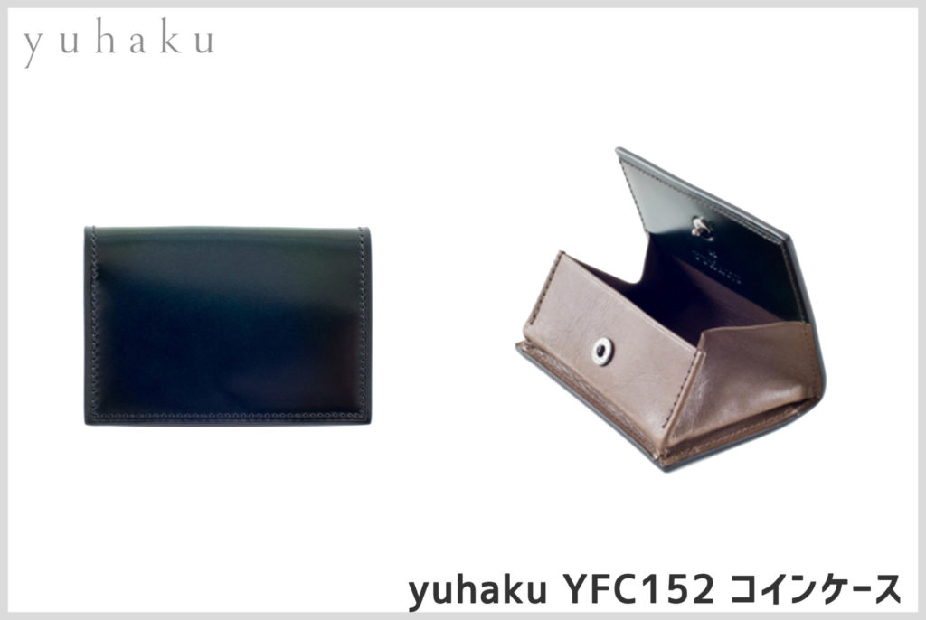 yuhakuのコインケースyfc152