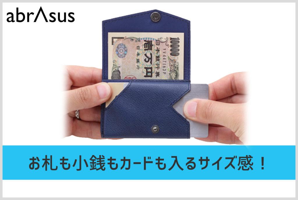 アブラサスの小さい財布の内装の画像2