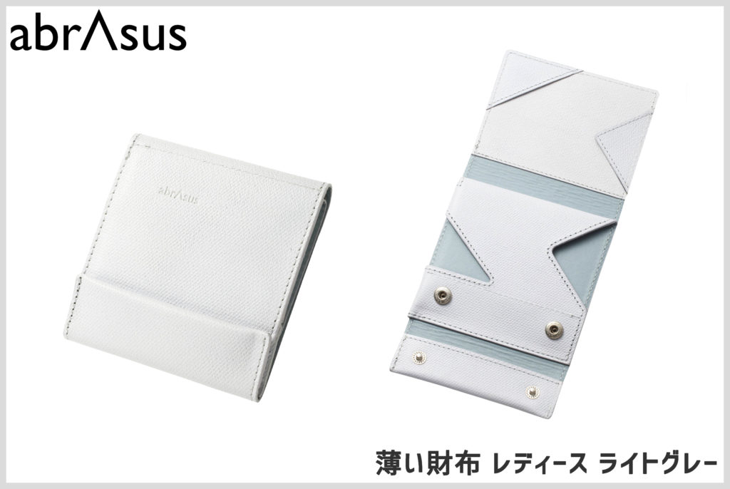 アブラサスの薄い財布レディースの画像
