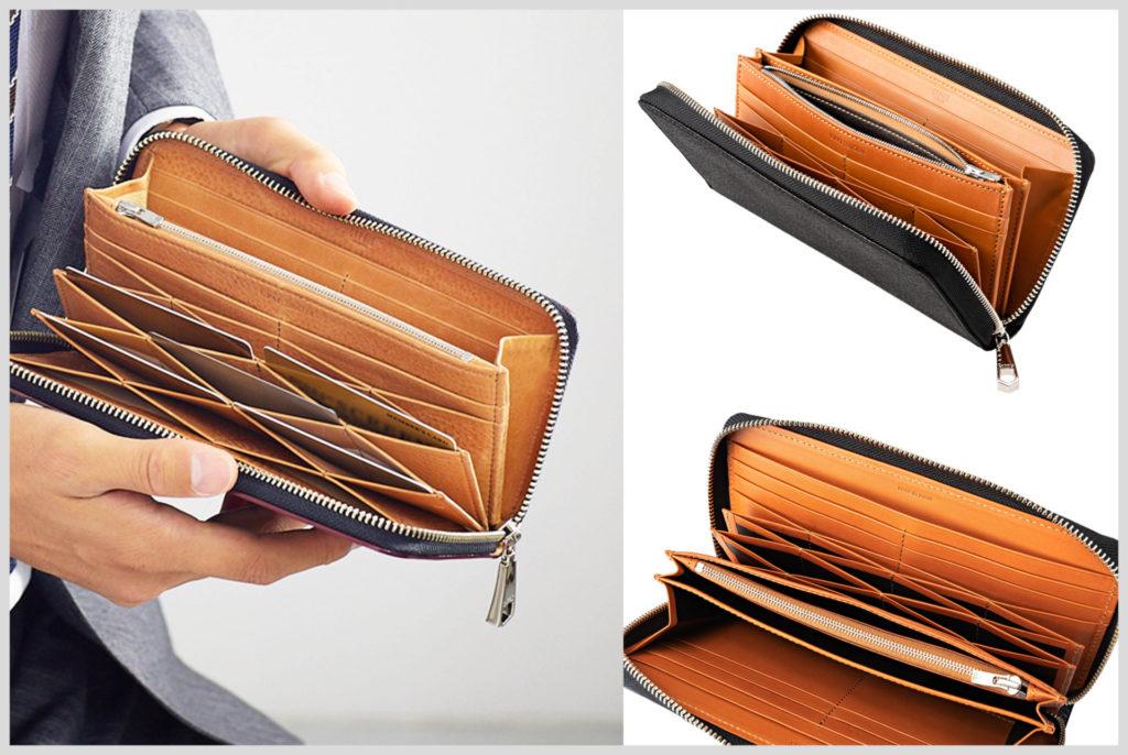 キプリスのラウンドファスナー長財布