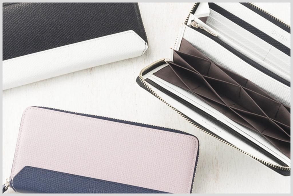 キプリスのレディースの財布
