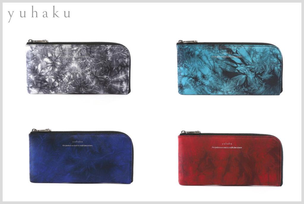 yuhakuのshiboriシリーズのカラーバリエーション