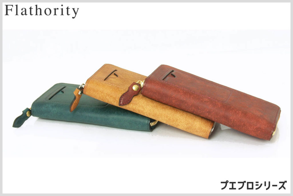 フラソリティのプエブロシリーズの財布の画像