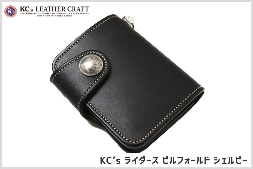 KC'sの二つ折り財布の画像