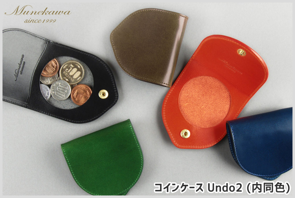 munekawaのコインケースの画像