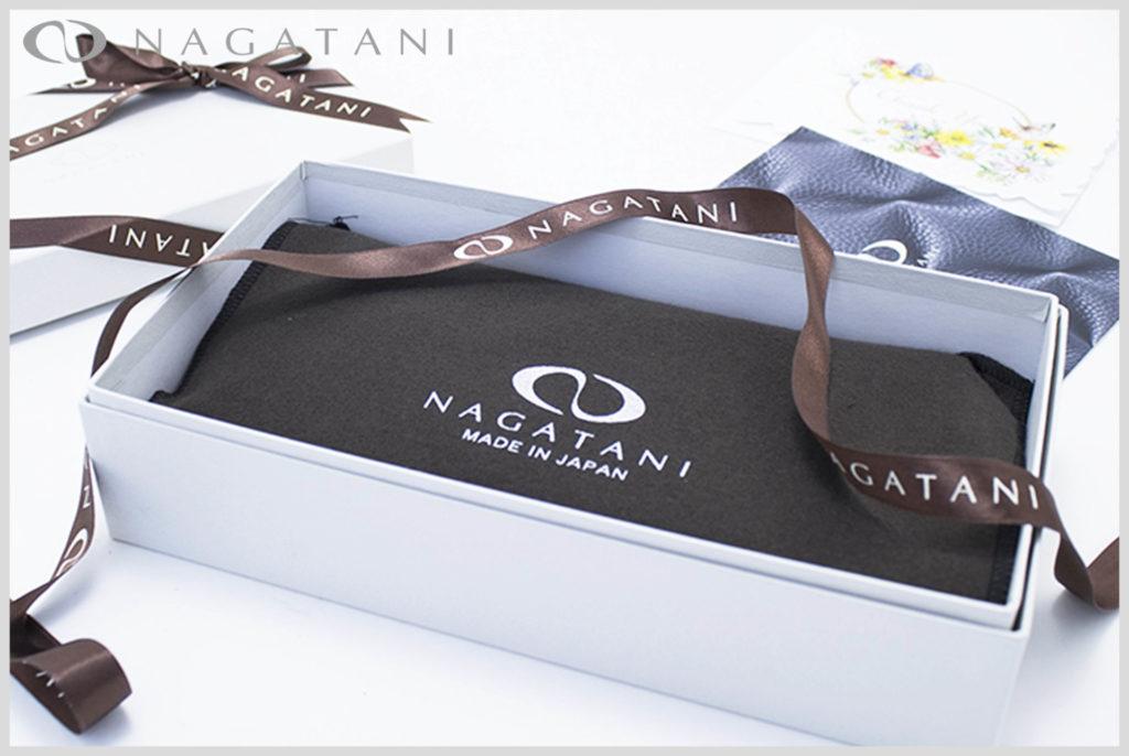 ナガタニの財布の梱包