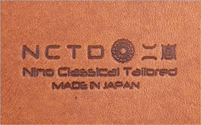 二宮五郎商店のロゴ