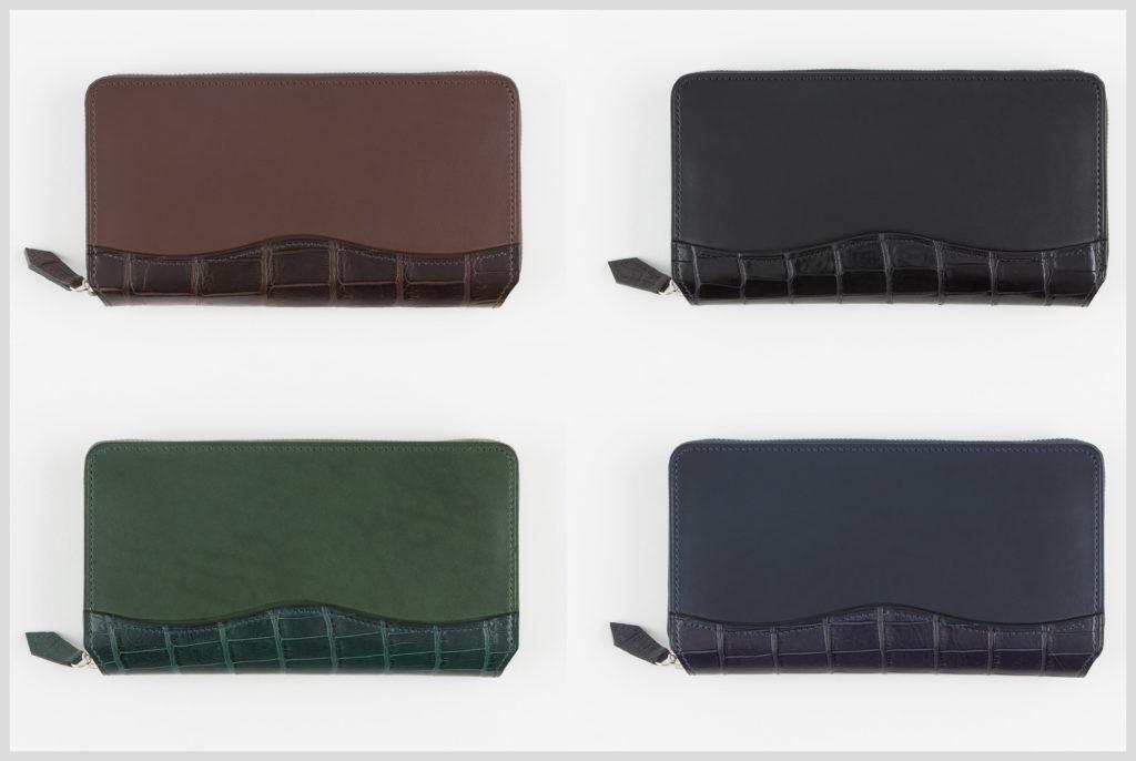 ブリランテ×ナイルクロコの財布のカラーバリエーション
