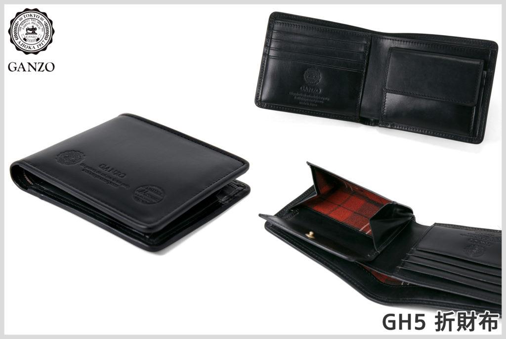 GANZOのクロムエクセルレザーの二つ折り財布