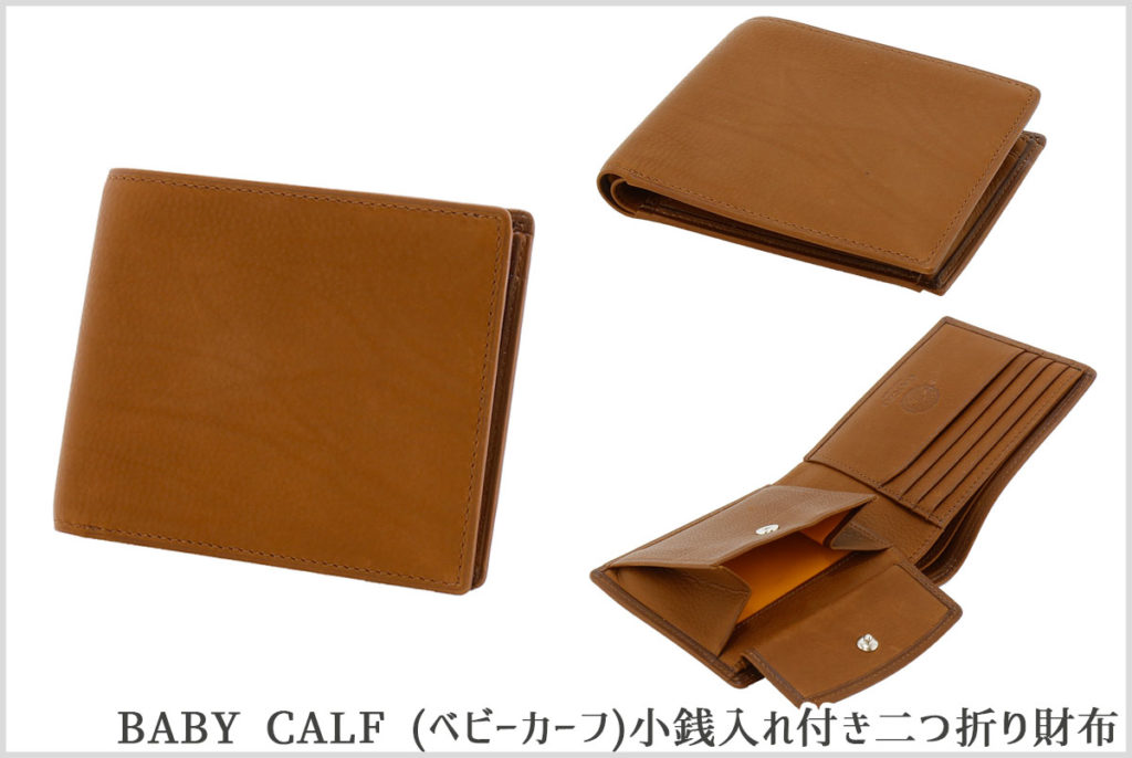 GANZOのベビーカーフ小銭入れ付き二つ折り財布